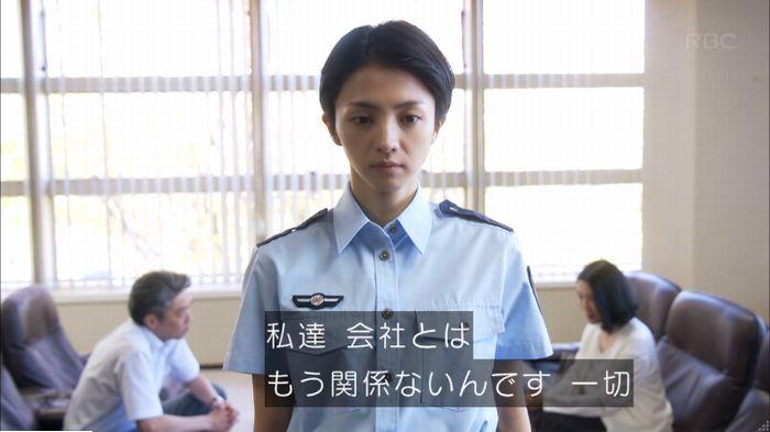 監獄のお姫さま 9話のキャプ97