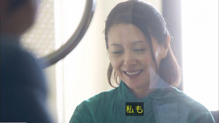 監獄のお姫さま 7話のキャプ159