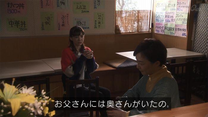奪い愛 5話のキャプ368