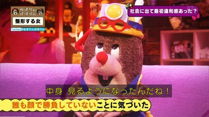 ねほりんぱほりんのキャプ357