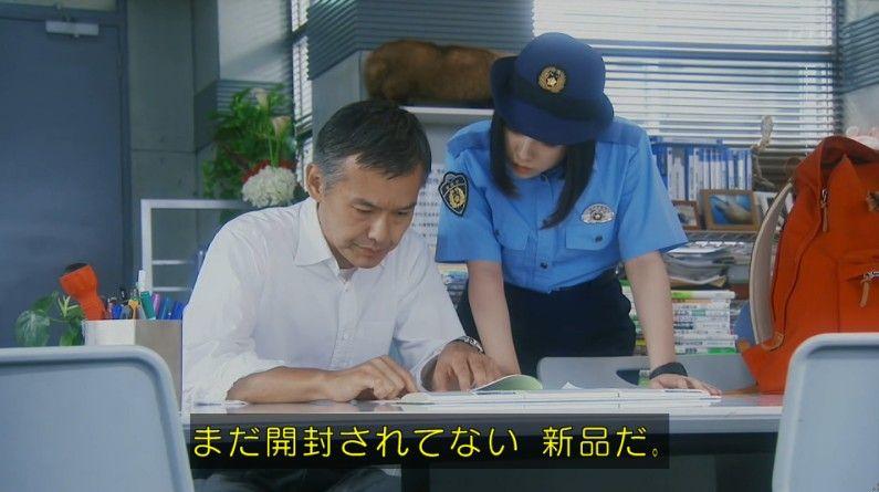 いきもの係 4話のキャプ509