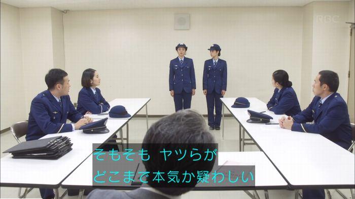 監獄のお姫さま 8話のキャプ539