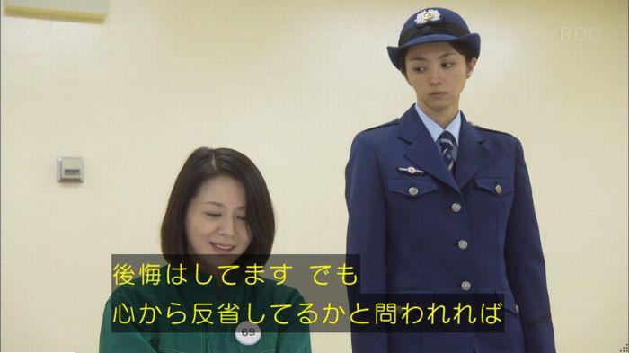 監獄のお姫さま 2話のキャプ111