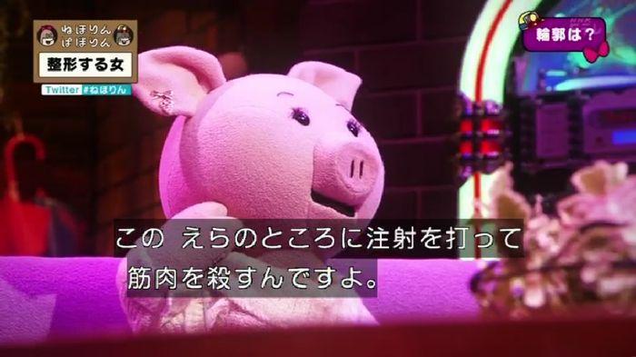 ねほりんぱほりんのキャプ61