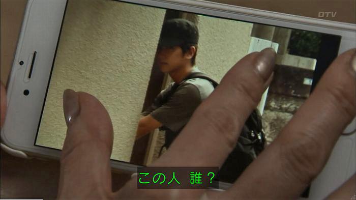 ウツボカズラの夢6話のキャプ81