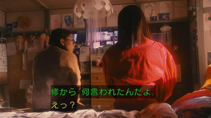 海月姫7話のキャプ324