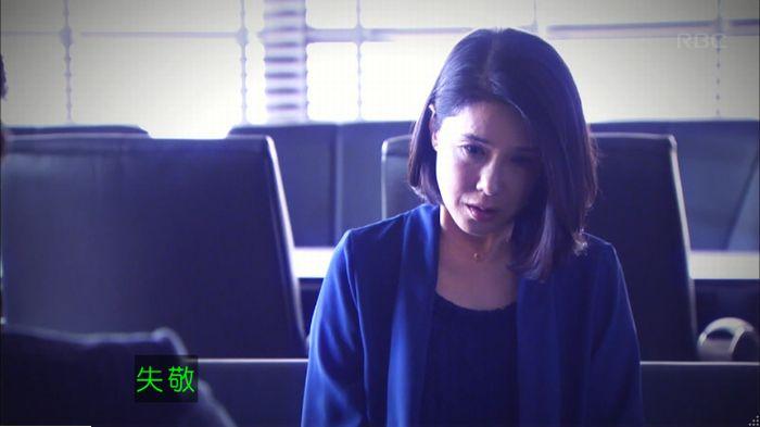 監獄のお姫さま 6話のキャプ246