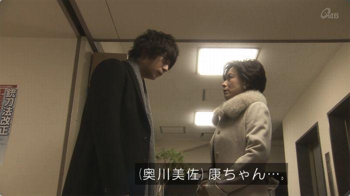 奪い愛 5話のキャプ94