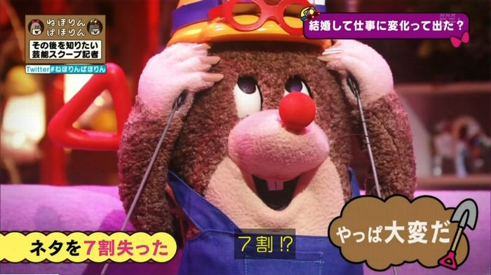 ねほりんぱほりんのキャプ451
