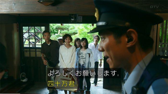 警視庁いきもの係 9話のキャプ78