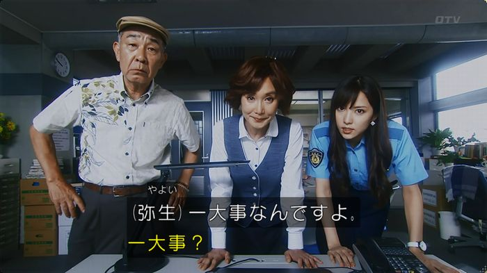 いきもの係 5話のキャプ14