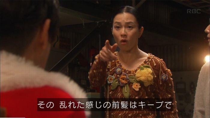 監獄のお姫さま 2話のキャプ205