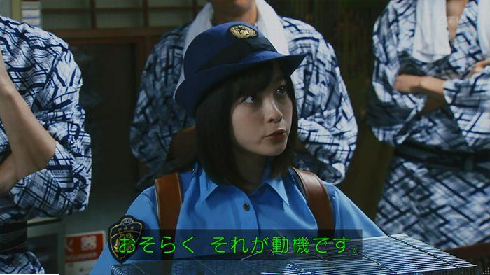 警視庁いきもの係 9話のキャプ395