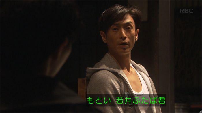 監獄のお姫さま 3話のキャプ367