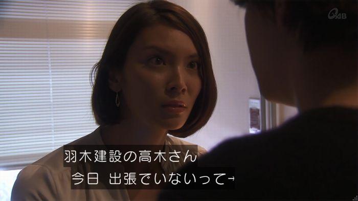 奪い愛 4話のキャプ688