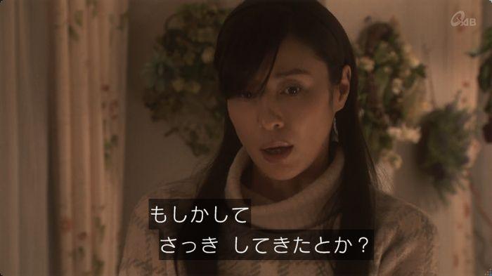 奪い愛 3話のキャプ74