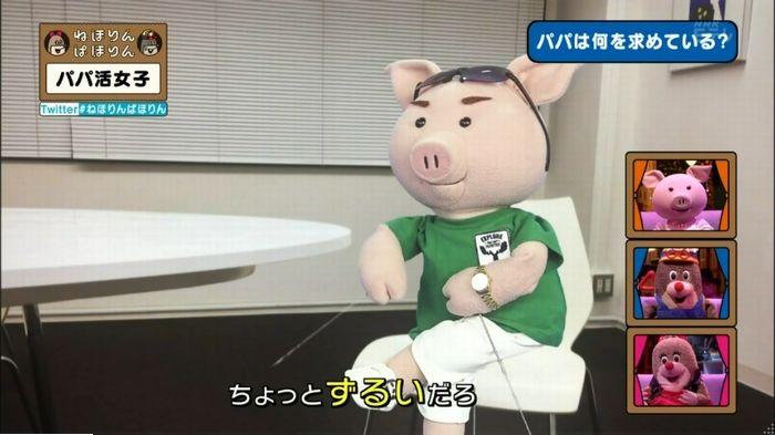 ねほりんぱほりんのキャプ289