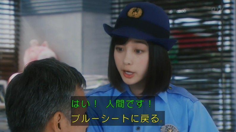 いきもの係 4話のキャプ533