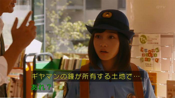 警視庁いきもの係 最終話のキャプ329