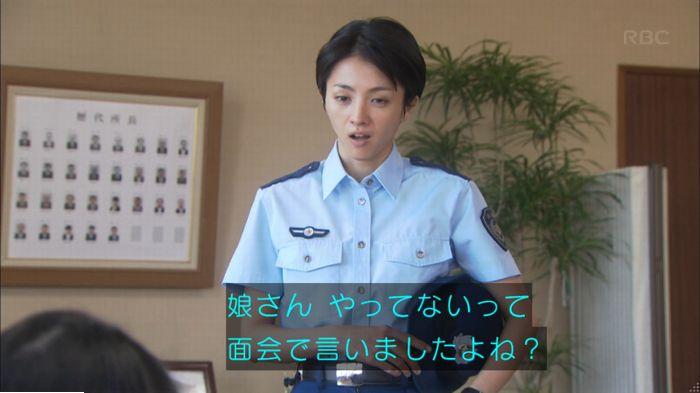 監獄のお姫さま 9話のキャプ104