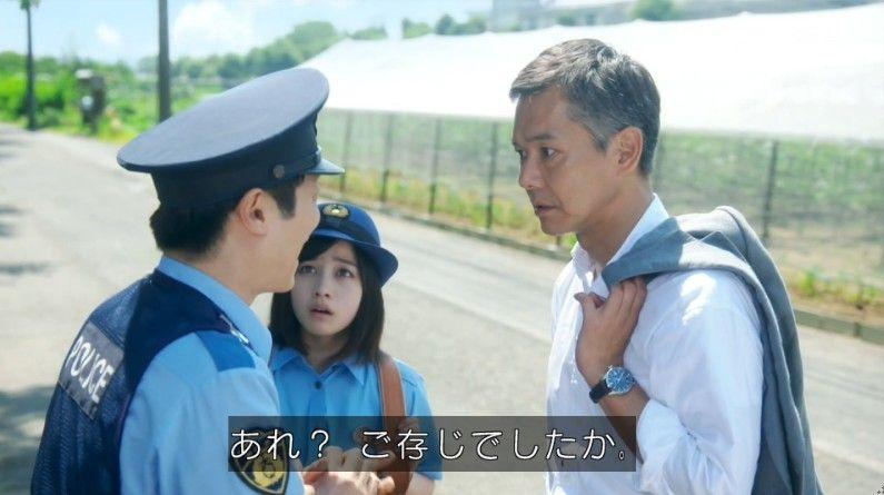 いきもの係 4話のキャプ218
