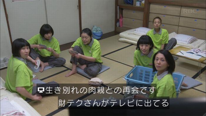 監獄のお姫さま 8話のキャプ316