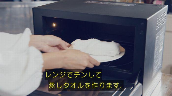 家政婦のミタゾノ 2話のキャプ166