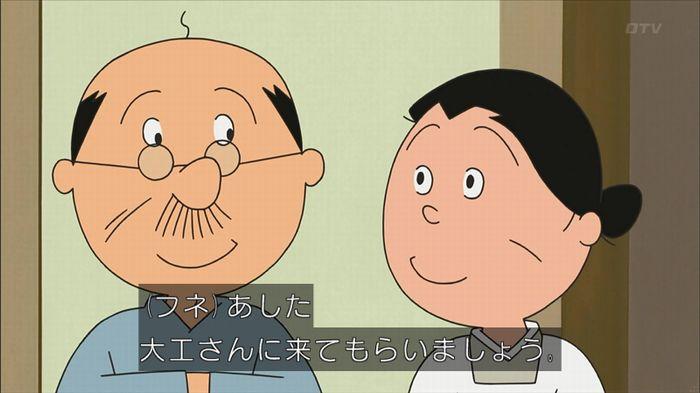 サザエさん堀川君のキャプ22
