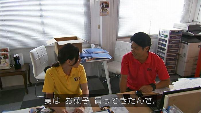 ウツボカズラの夢6話のキャプ212