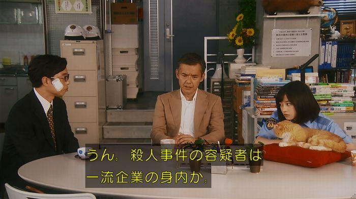 いきもの係 5話のキャプ347