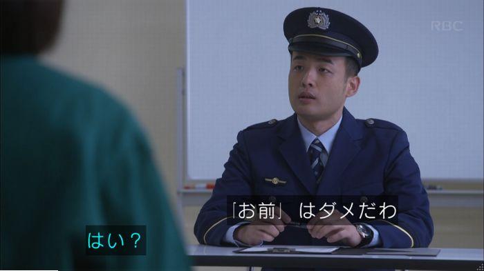 監獄のお姫さま 2話のキャプ29