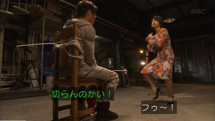 監獄のお姫さま 8話のキャプ51