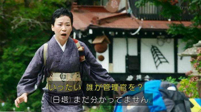 警視庁いきもの係 9話のキャプ482