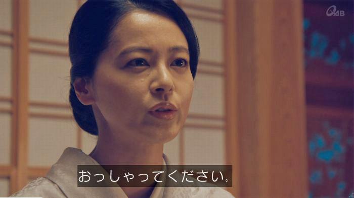 家政婦のミタゾノ 7話のキャプ411