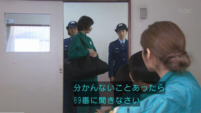 監獄のお姫さま 3話のキャプ62