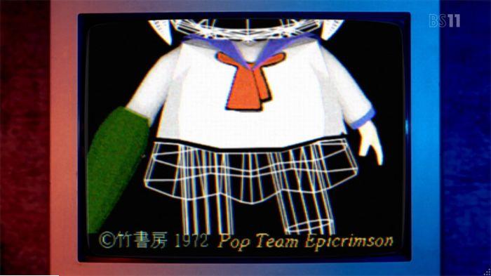 ポプテピピックのキャプ19