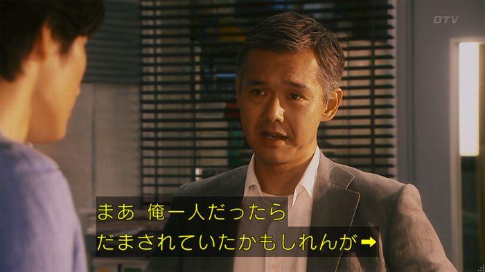 いきもの係 5話のキャプ696