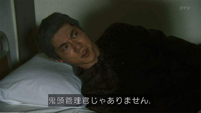 警視庁いきもの係 最終話のキャプ562