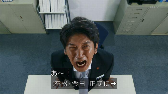 警視庁いきもの係 最終話のキャプ794