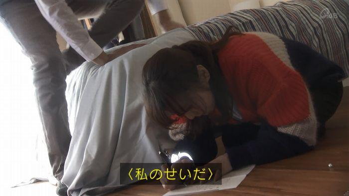 奪い愛 5話のキャプ296