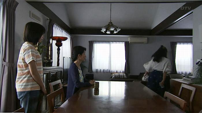 ウツボカズラの夢7話のキャプ248