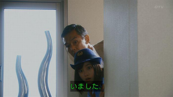 いきもの係 5話のキャプ200