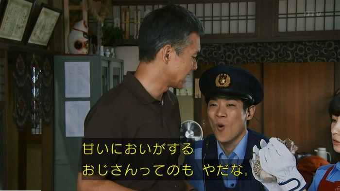 警視庁いきもの係 9話のキャプ186