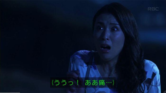 監獄のお姫さま 最終話のキャプ469