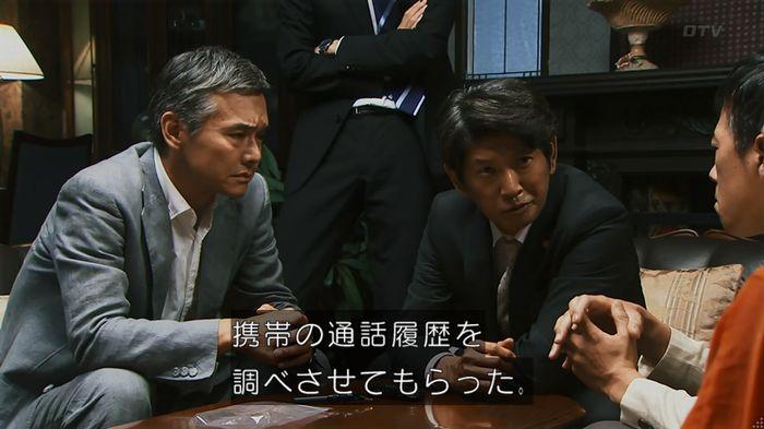 警視庁いきもの係 8話のキャプ668