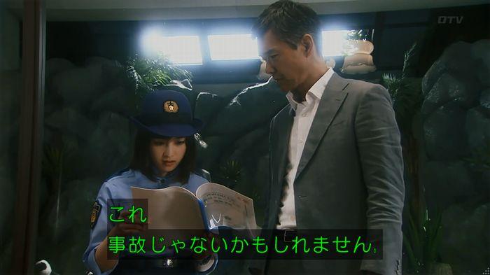 いきもの係 2話のキャプ50