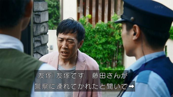 警視庁いきもの係 8話のキャプ312