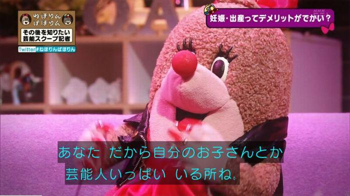 ねほりんぱほりんのキャプ491
