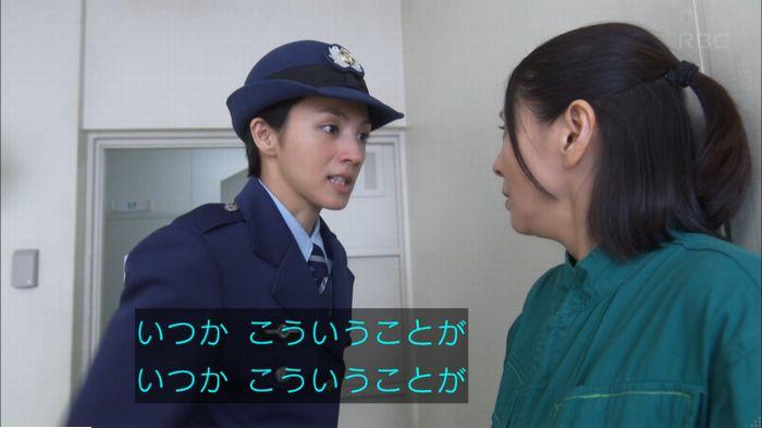 監獄のお姫さま 4話のキャプ198