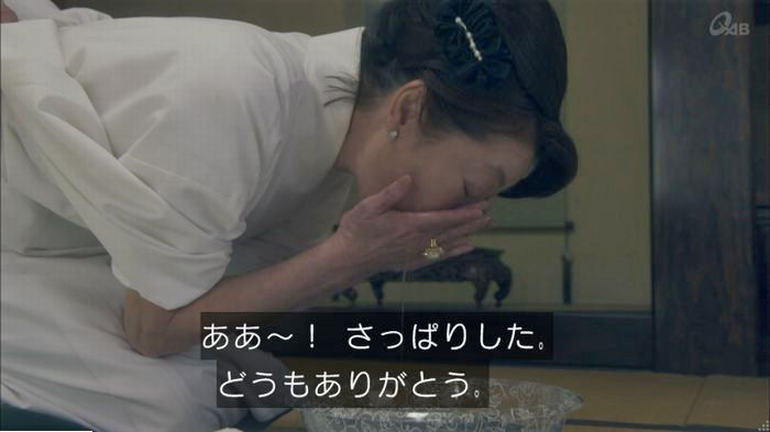 家政夫のミタゾノ4話のキャプ486
